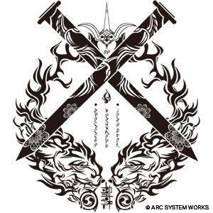 Emblem - Bang